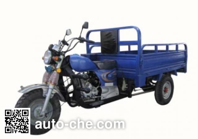 Kunhao cargo moto three-wheeler KH200ZH-A