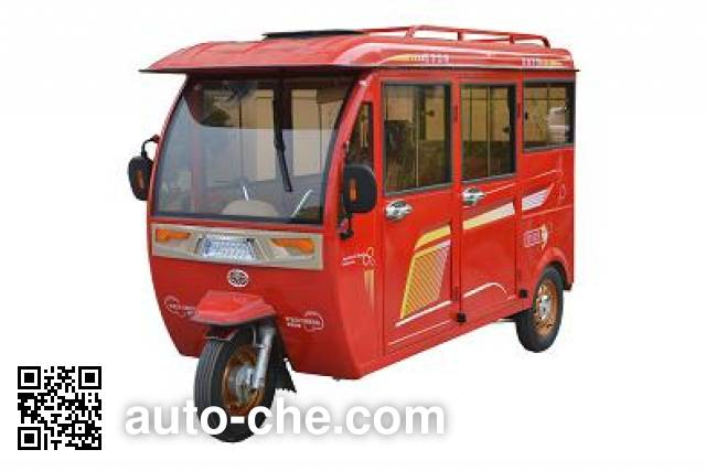 Kunhao passenger tricycle KH150ZK