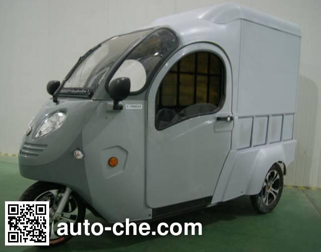 Kaiyilu electric cargo moto cab three-wheeler KL2500DZH