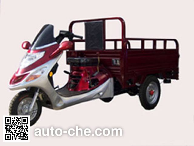 Laibaochi cargo moto three-wheeler LBC110ZH-2C