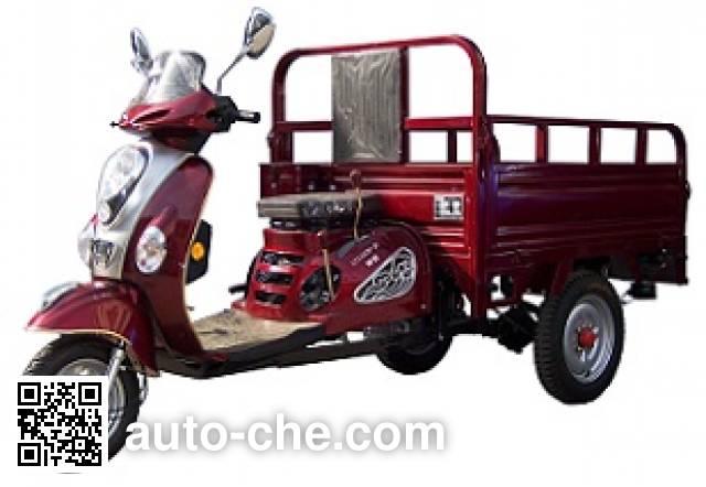 Laibaochi cargo moto three-wheeler LBC110ZH-3C