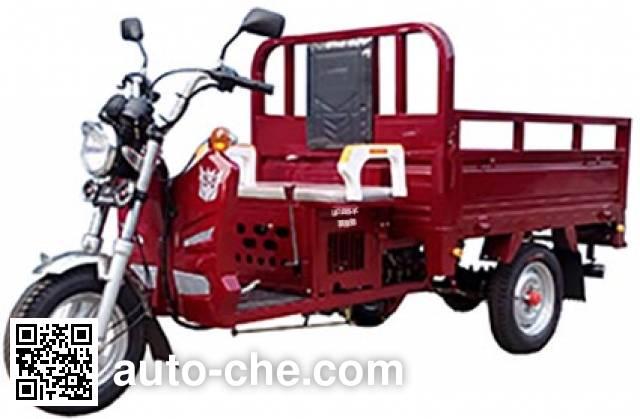 Laibaochi cargo moto three-wheeler LBC150ZH-9C
