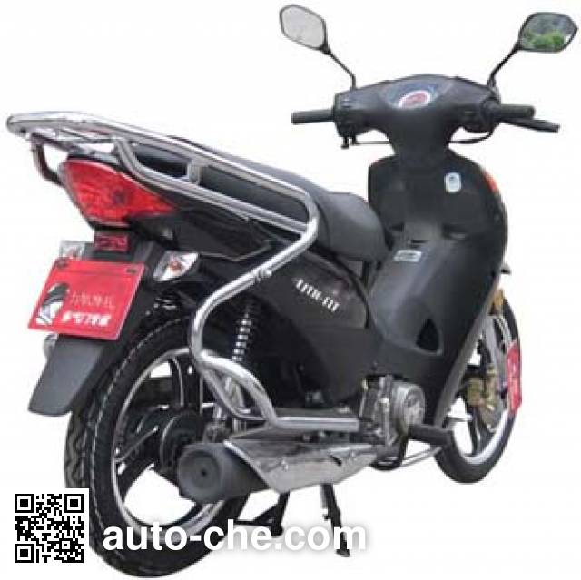 Lifan underbone motorcycle LF110-11T