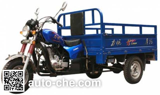Lifan cargo moto three-wheeler LF150ZH-B