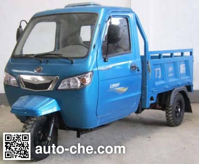 Lifan cab cargo moto three-wheeler LF250ZH-3P