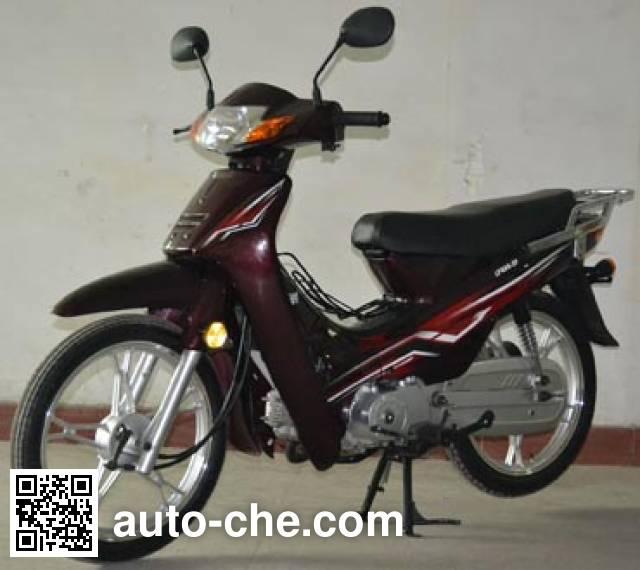 Lifan 50cc underbone motorcycle LF48Q-2P