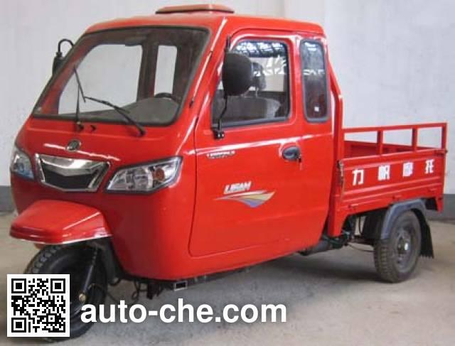 Lifan cab cargo moto three-wheeler LF800ZH-P