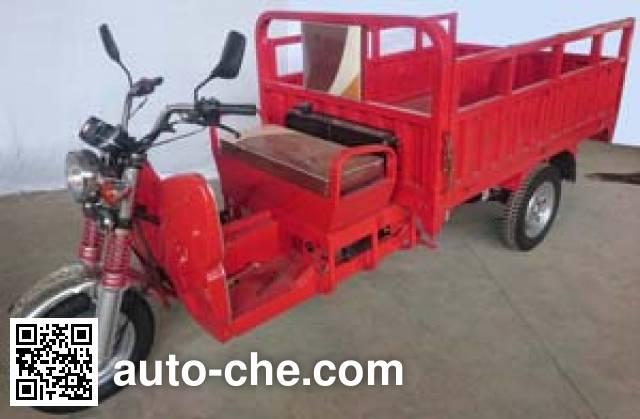 Longheng cargo moto three-wheeler LH150ZH
