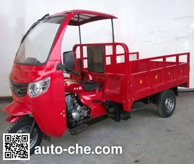 Longheng cab cargo moto three-wheeler LH175ZH-3