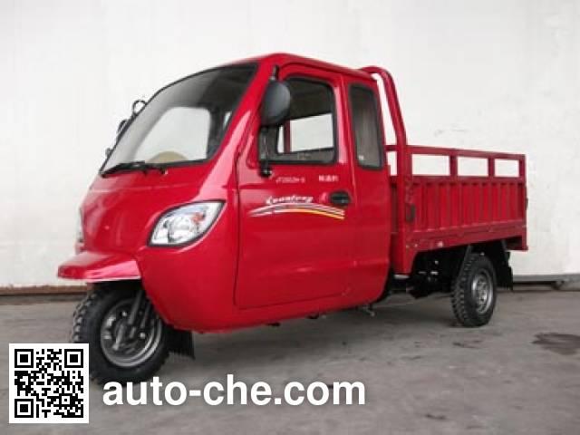 Longheng cab cargo moto three-wheeler LH250ZH-5