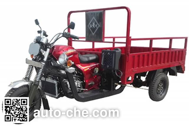 Luohuangchuan cargo moto three-wheeler LHC250ZH-C