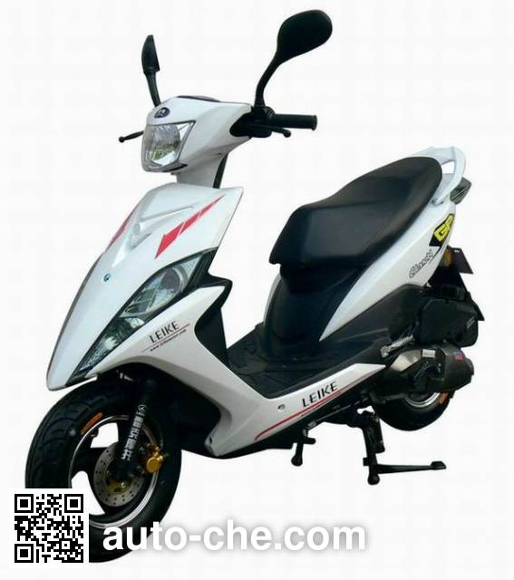 Leike scooter LK125T-7S