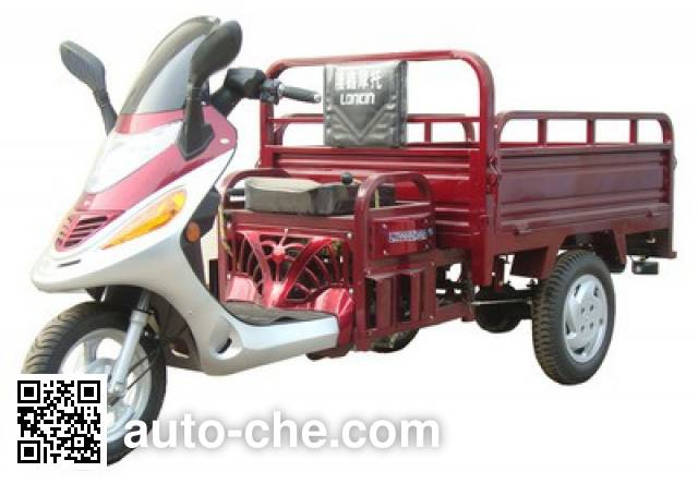 Loncin cargo moto three-wheeler LX110ZH-21C