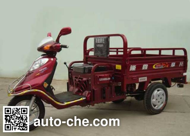 Loncin cargo moto three-wheeler LX110ZH-21D