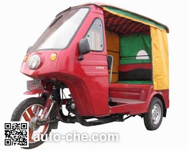 Loncin auto rickshaw tricycle LX110ZK-10B