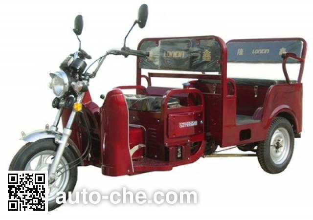 Loncin auto rickshaw tricycle LX110ZK-22