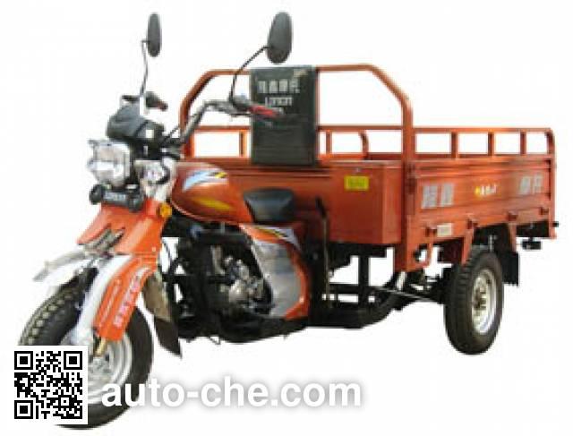 Loncin cargo moto three-wheeler LX150ZH-20C