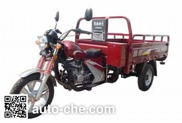 Loncin cargo moto three-wheeler LX150ZH-20E