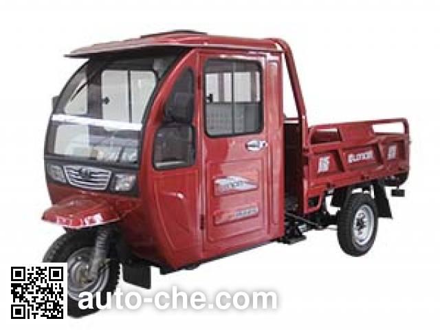 Loncin cab cargo moto three-wheeler LX150ZH-23