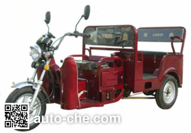 Loncin auto rickshaw tricycle LX150ZK-20