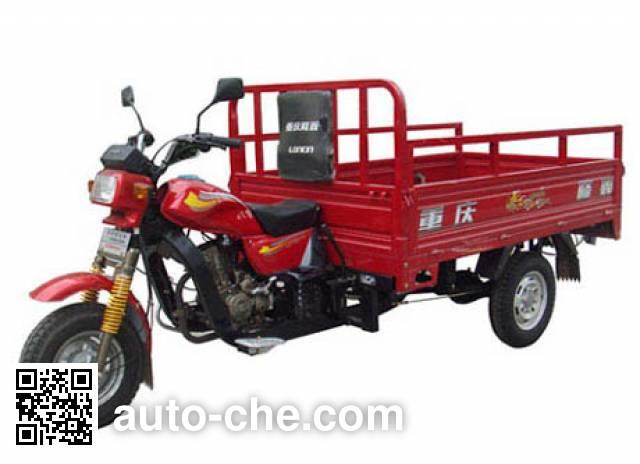 Loncin cargo moto three-wheeler LX175ZH-10