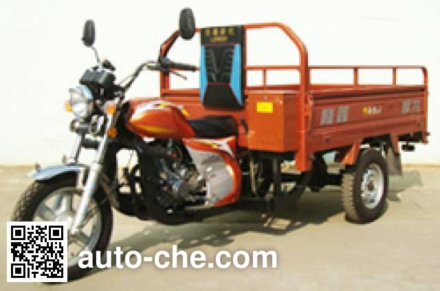 Loncin cargo moto three-wheeler LX175ZH-20