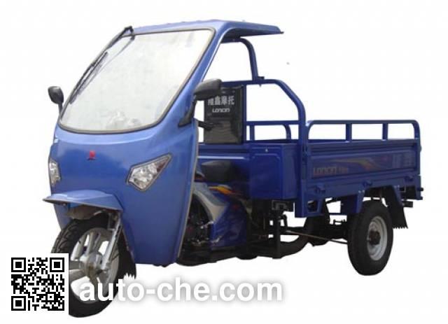 Loncin cab cargo moto three-wheeler LX175ZH-23