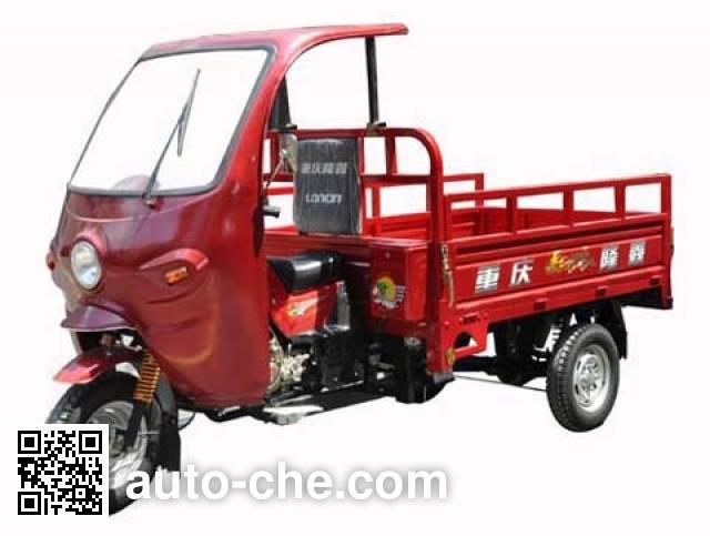 Loncin cab cargo moto three-wheeler LX200ZH-12