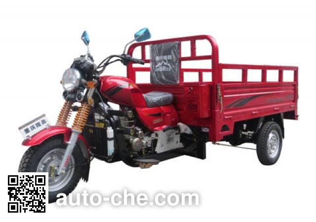 Loncin cargo moto three-wheeler LX200ZH-16