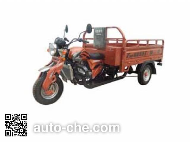 Loncin cargo moto three-wheeler LX200ZH-20E