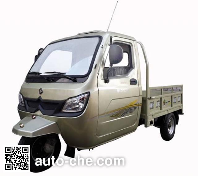 Loncin cab cargo moto three-wheeler LX250ZH-14