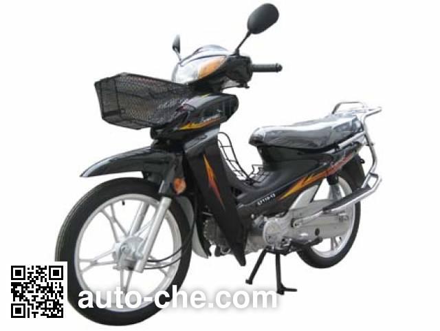 Liyang underbone motorcycle LY110-13
