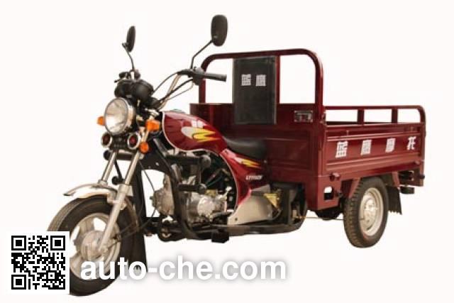 Lanying cargo moto three-wheeler LY110ZH