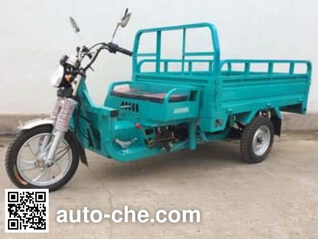 Liyang cargo moto three-wheeler LY150ZH