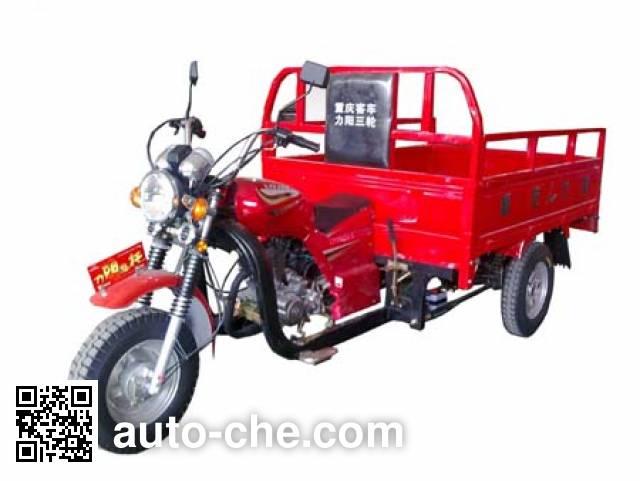 Liyang cargo moto three-wheeler LY150ZH-5
