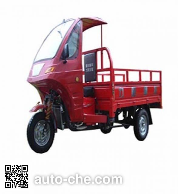 Liyang cab cargo moto three-wheeler LY175ZH-5