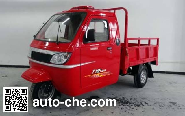 Liyang cab cargo moto three-wheeler LY250ZH-8