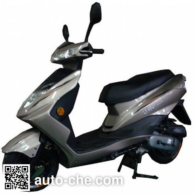 Laoye 50cc scooter LY48QT-33C