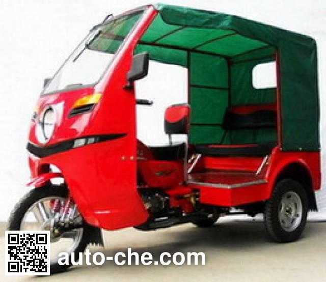Zip Star auto rickshaw tricycle LZX110ZK-14