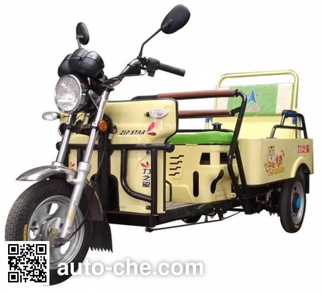Zip Star auto rickshaw tricycle LZX110ZK-15