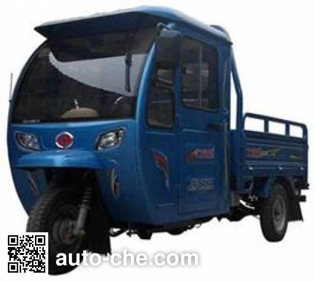 Zip Star cab cargo moto three-wheeler LZX150ZH-20