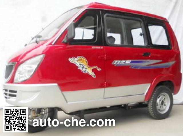 Zip Star passenger tricycle LZX150ZK-10