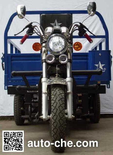 Zip Star cargo moto three-wheeler LZX150ZH-16