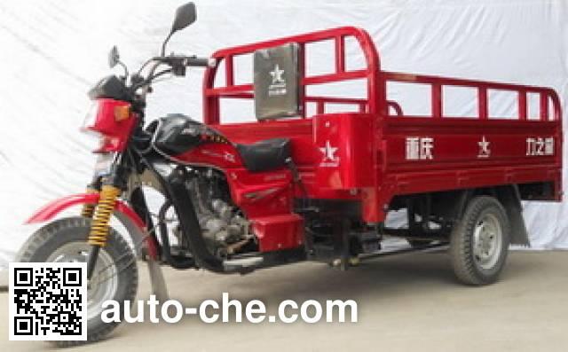 Zip Star cargo moto three-wheeler LZX175ZH-9
