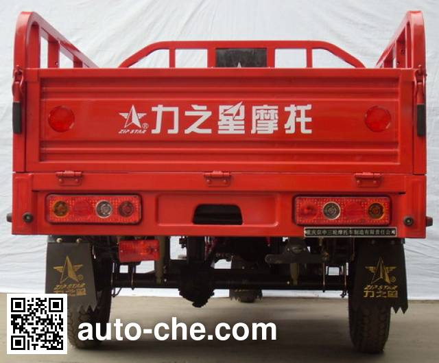 Zip Star cargo moto three-wheeler LZX200ZH-12