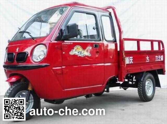 Zip Star cab cargo moto three-wheeler LZX200ZH-18