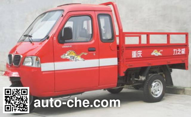 Zip Star cab cargo moto three-wheeler LZX200ZH-20