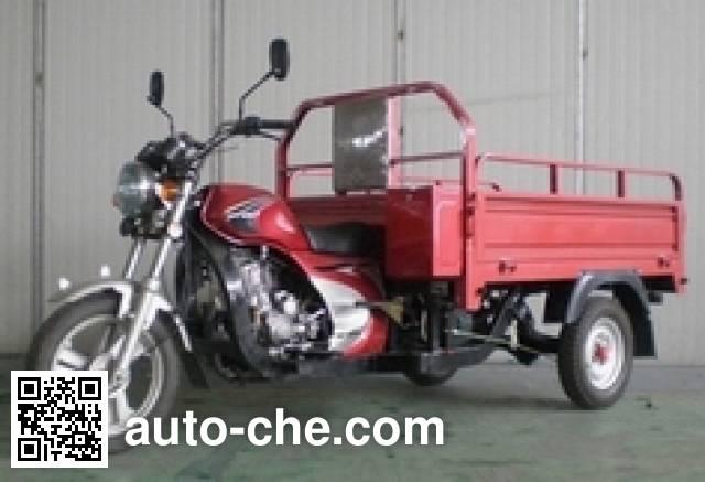 Mingya cargo moto three-wheeler MY150ZH