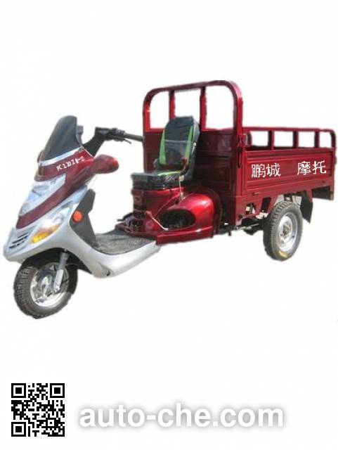 Pengcheng cargo moto three-wheeler PC110ZH-2