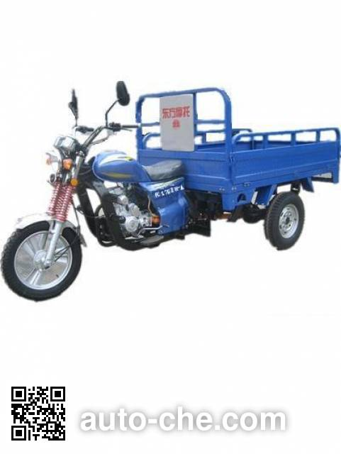 Pengcheng cargo moto three-wheeler PC175ZH-A